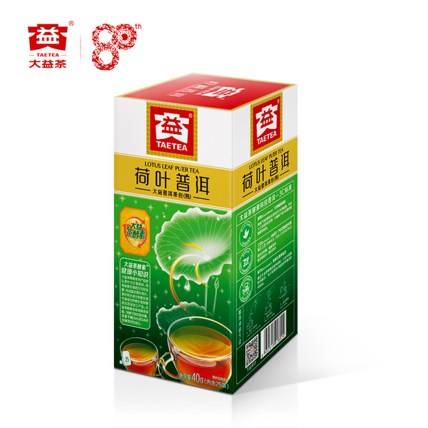 TAETEA Brand Dayi Lotus Leaf Premium Pu-erh Teabag 2019 40g Ripe