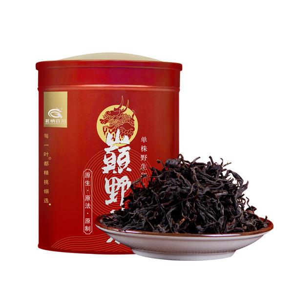 MINGNABAICHUAN Brand Dian Ye Cha Dian Hong Yunnan Black Tea 250g