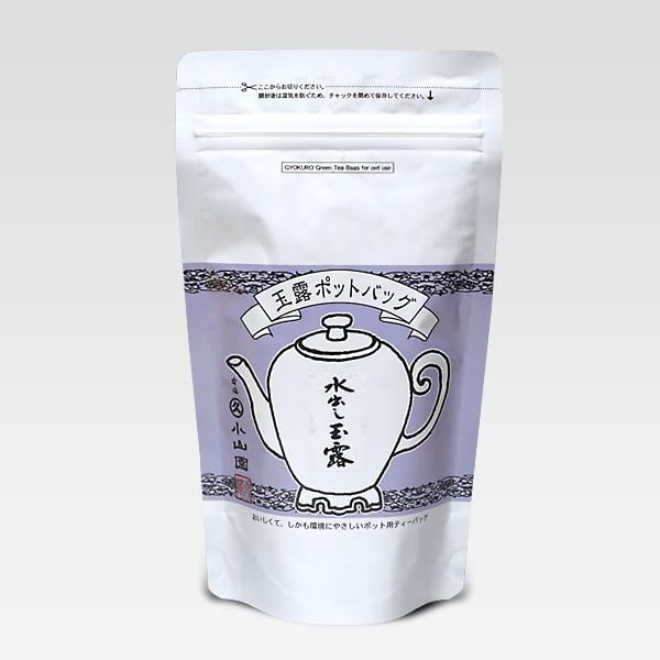 Marukyu Koyamaen Watered Gyokuro Homare Honor Green Tea 40g
