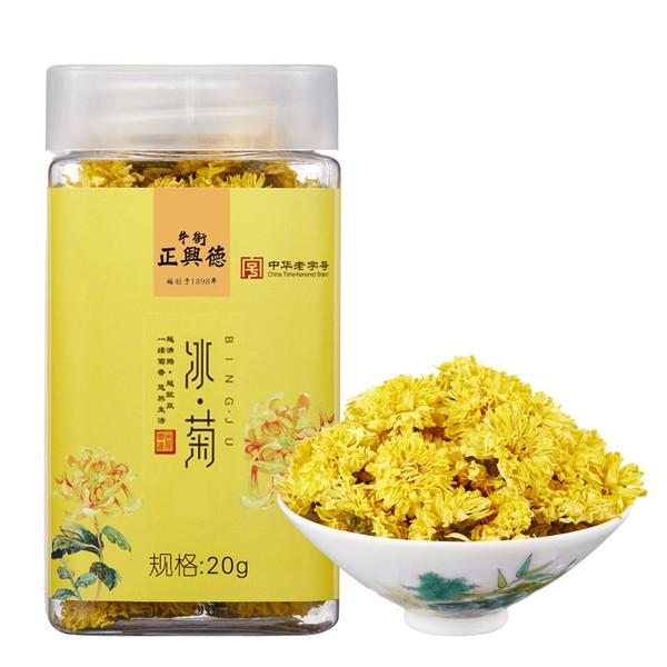 ZHENGXINGDE Brand Ice Chrysanthemum Yellow Chrysanthemum Flowers Floral Herbal Tea 20g