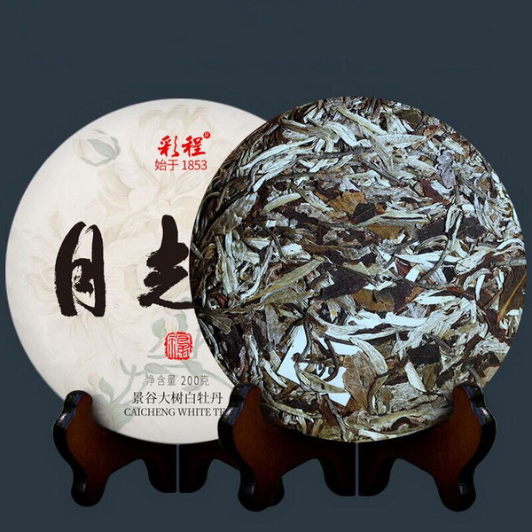 CAICHENG Brand Bai Cha Yuan White Peony Jing Gu White Tea Cake 2020 200g