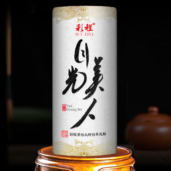 CAICHENG Brand Yue Guang Mei Ren Long Zhu White Tea Cylinder 2020 1000g