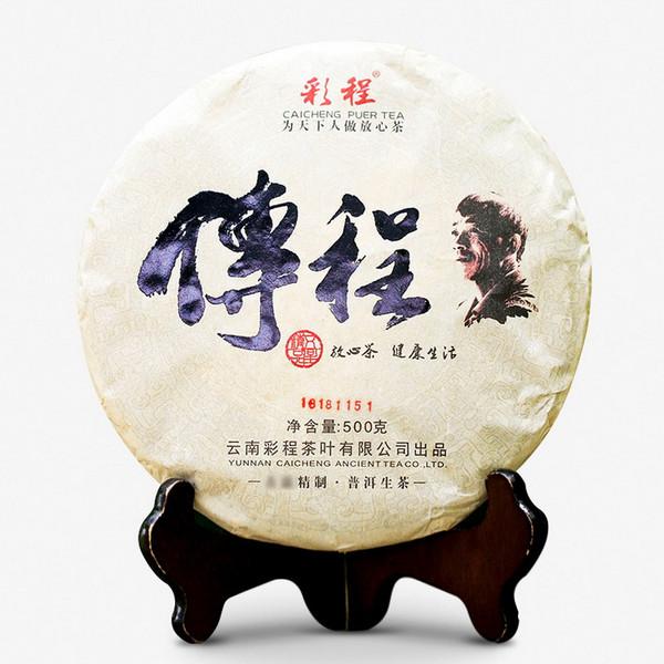 CAICHENG Brand Chuan Cheng Ancient Tree Pu-erh Tea Cake 2018 500g Raw