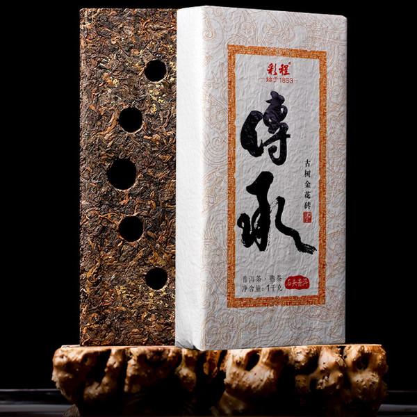 CAICHENG Brand Chuancheng Ancient Tree Golden Flower Pu-erh Tea Brick 2020 1000g Ripe