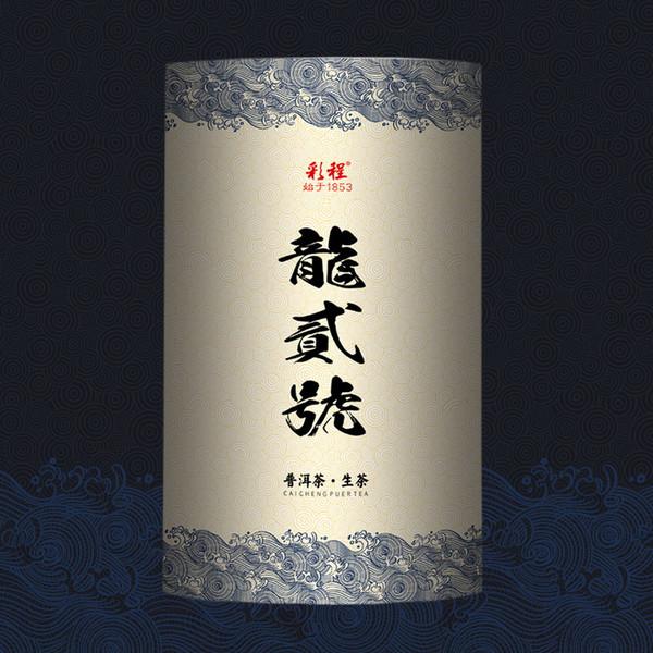 CAICHENG Brand Long 2# Pu-erh Tea Cylinder 2020 2000g Raw