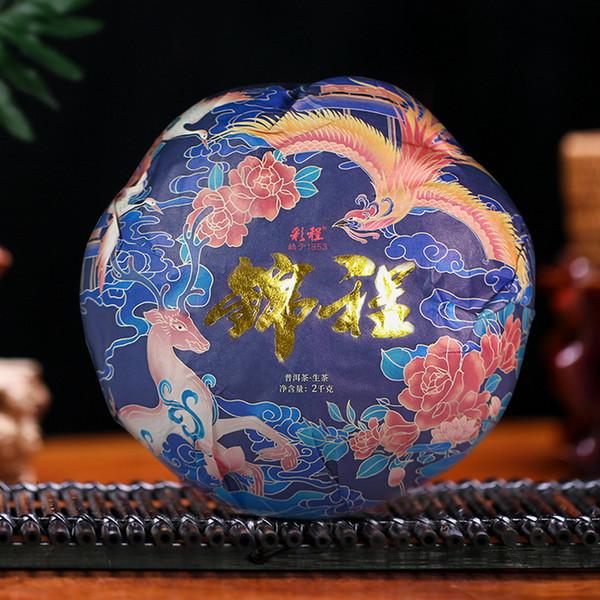 CAICHENG Brand Jinxiu Qiancheng Jin Gua Pu-erh Tea Tuo 2020 2000g Raw