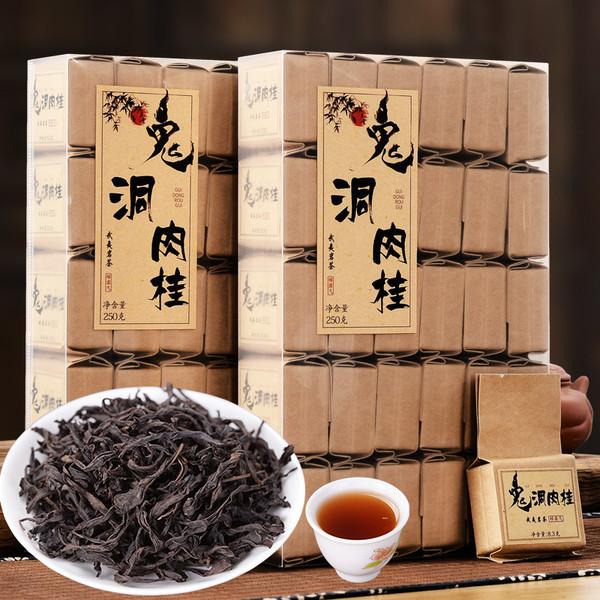 YANZHIYE Brand Gui Dong Rou Gui Wuyi Cinnamon Oolong Tea 250g*2
