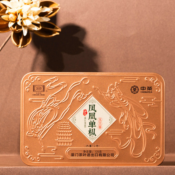 Sea Dyke Brand Yu Lan Xiang Magnolia Fragrant Phoenix Dan Cong Oolong Tea 125g