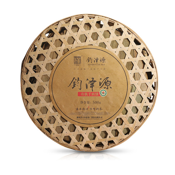 BAISHAXI Brand Jun Ze Yuan Youji Qianliang Hunan Anhua Dark Tea 500g Cake
