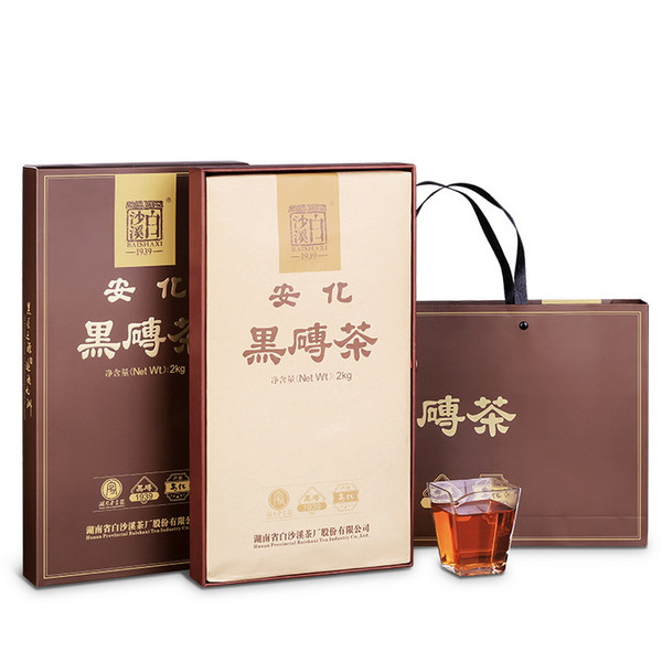 BAISHAXI Brand Black Brick Tea Hunan Anhua Dark Tea 2000g Brick