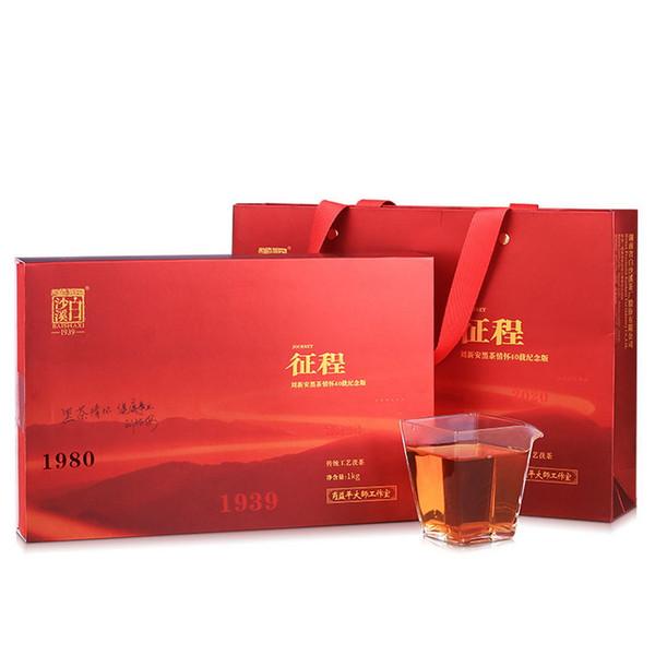 BAISHAXI Brand Zheng Cheng Anhua Golden Flowers Fucha Dark Tea 1000g Brick