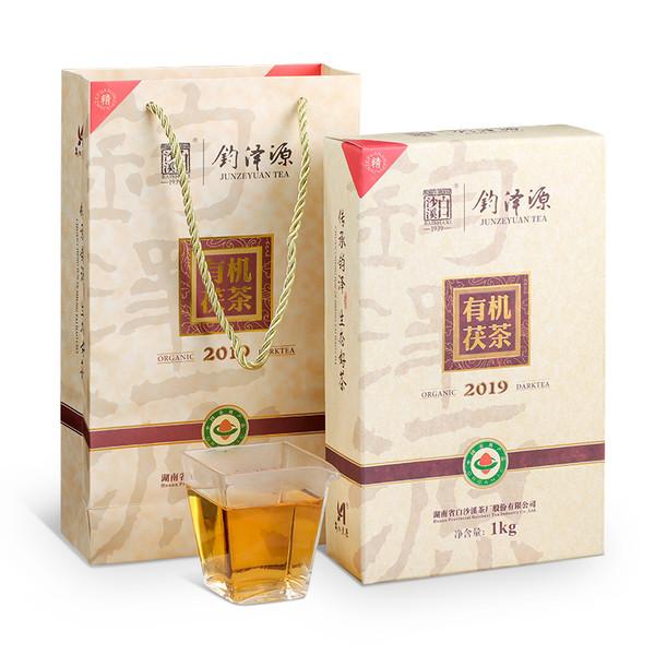 BAISHAXI Brand Jun Ze Yuan Organic Fu Brick Anhua Golden Flowers Fucha Dark Tea 1000g Brick
