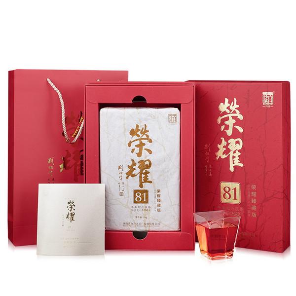 BAISHAXI Brand Glory 81 Anhua Golden Flowers Fucha Dark Tea 1000g Brick