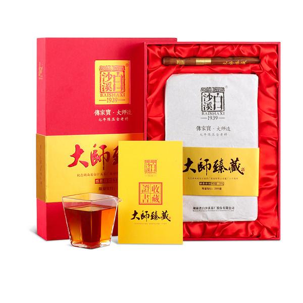 BAISHAXI Brand Da Shi Zhen Cang Anhua Golden Flowers Fucha Dark Tea 1000g Brick