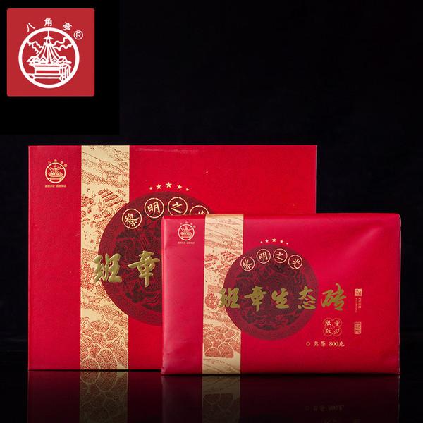 BAJIAOTING Brand Five-star Ban Zhang Ecological Brick Pu-erh Tea Brick 2018 800g Ripe