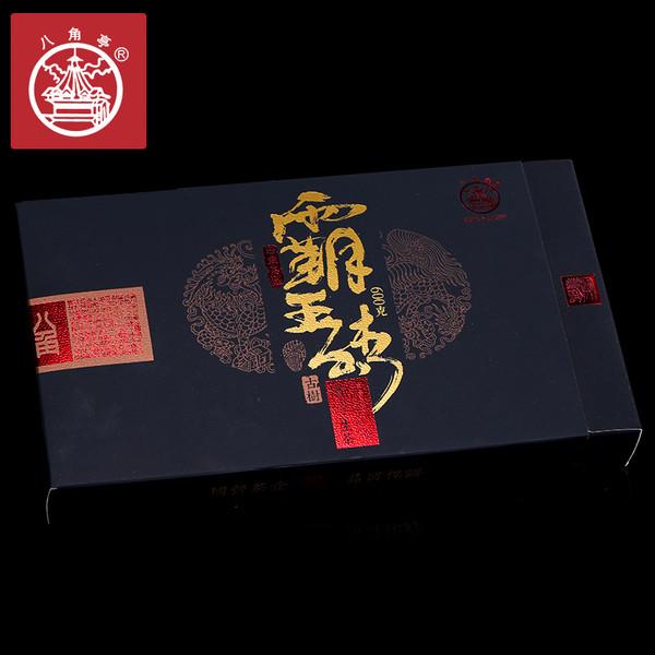 BAJIAOTING Brand Ba Wang Pu-erh Tea Brick 2018 600g Raw