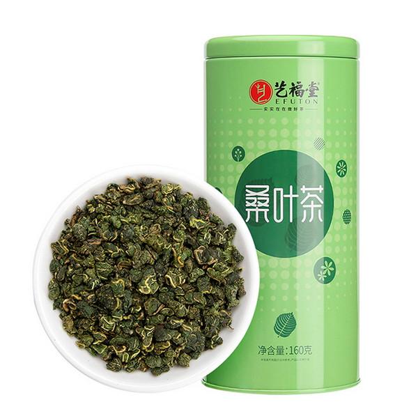 EFUTON Brand Mulberry Morus Leaf Chinese Herbal Tea Nutritional Supplement 160g