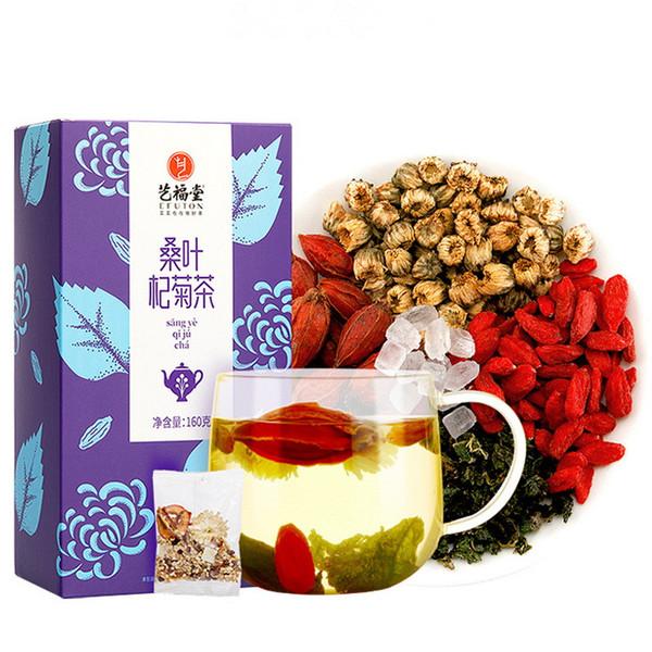 EFUTON Brand Mulberry Leaf Wolfberry Chrysanthemum Eight Treasures Ba Bao Cha Asssorted Herbs & Fruits Chinese Bowl Tea 160g