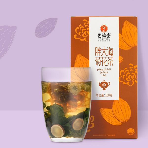 EFUTON Brand Pang Da Hai Chrysanthemum Eight Treasures Ba Bao Cha Asssorted Herbs & Fruits Chinese Bowl Tea 160g