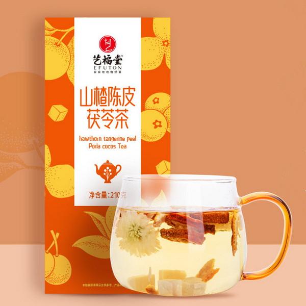 EFUTON Brand Hawthorn Orange Peel Poria Eight Treasures Ba Bao Cha Asssorted Herbs & Fruits Chinese Bowl Tea 210g