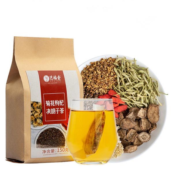 EFUTON Brand Chrysanthemum Cassia Seeds Wolfberry Eight Treasures Ba Bao Cha Asssorted Herbs & Fruits Chinese Bowl Tea Tea Bag 150g