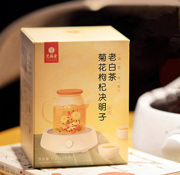 EFUTON Brand Chrysanthemum Wolfberry Cassia Seed Old White Tea Eight Treasures Ba Bao Cha Asssorted Herbs & Fruits Chinese Bowl Tea 75g