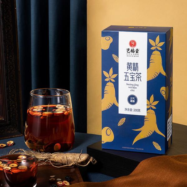 EFUTON Brand Yellow Essence Five Treasure Tea Eight Treasures Ba Bao Cha Asssorted Herbs & Fruits Chinese Bowl Tea 200g