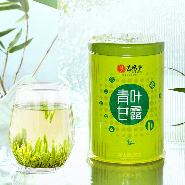 EFUTON Brand Qing Ye Gan Lu 10+ Ming Qian Premium Grade Que She Sparrow's Tongue Chinese Green Tea 50g