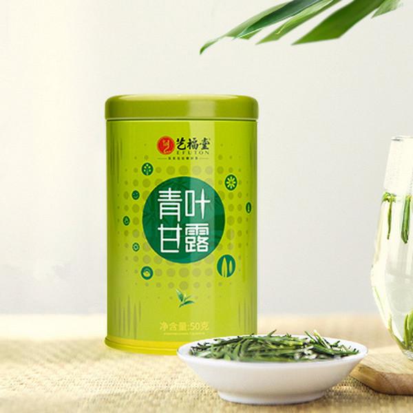 EFUTON Brand Qing Ye Gan Lu 15+ Ming Qian Premium Grade Que She Sparrow's Tongue Chinese Green Tea 50g