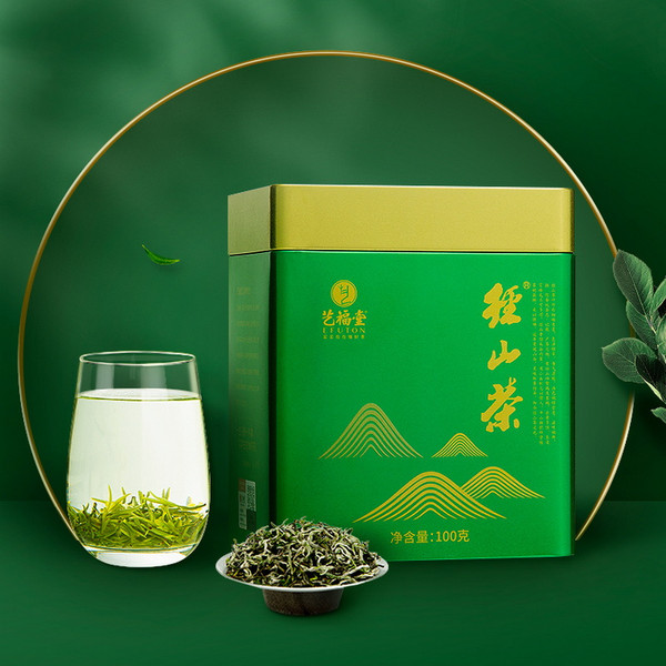 EFUTON Brand Ming Qian 1st Grade Jing Shan Tea Jing Shan Mao Feng Green Tea 100g