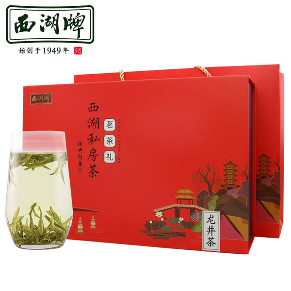 XI HU Brand Si Fang Cha Ming Qian Premium Grade Long Jing Dragon Well Green Tea 100g*2