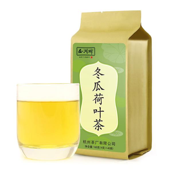 XI HU Brand White Gourd Lotus Leaf Herbal Tea Blend Tea Bag 160g