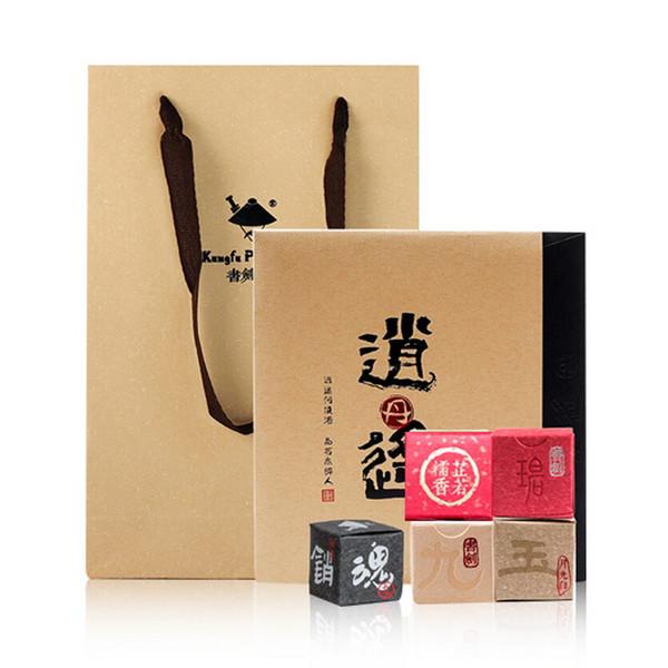 KUNGFU PU'ER Brand Xiao Yao Dan 5 Flavors Assortment Tea Pearls 140g