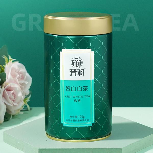 FANGYU Brand So White Yu Qian Premium Grade An Ji Bai Pian An Ji Bai Cha Green Tea 100g
