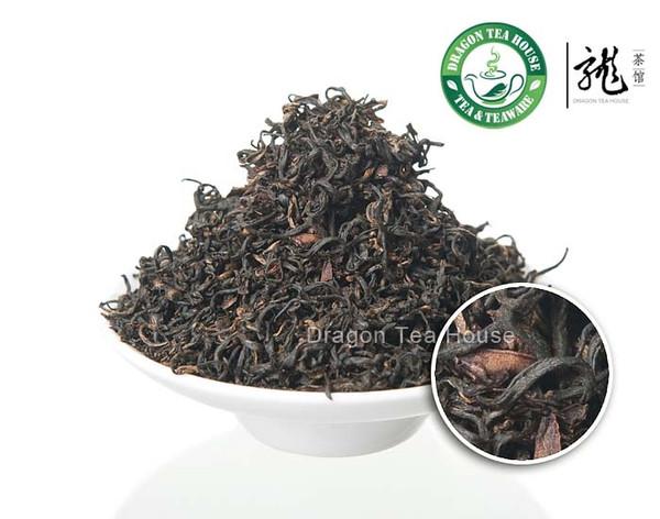 Premium Yixing Black 500g 1.1 lb