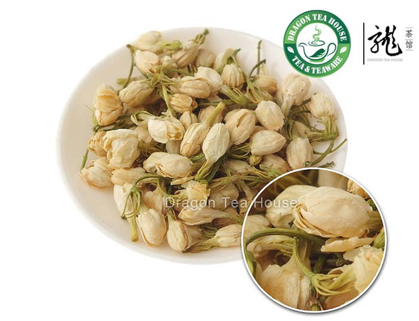 Jasmine Bud Chinese Floral & Herbal Tea 500g 1.1 lb