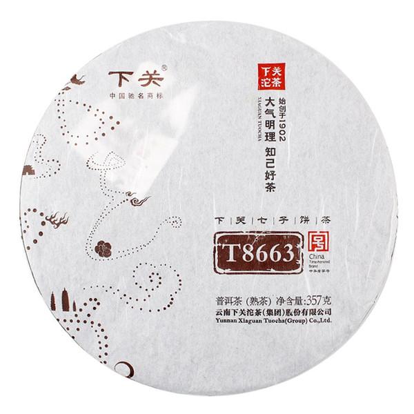 T8663 * Xia Guan Round Iron Cake Pu¡®er Tea 2014 357g Ripe