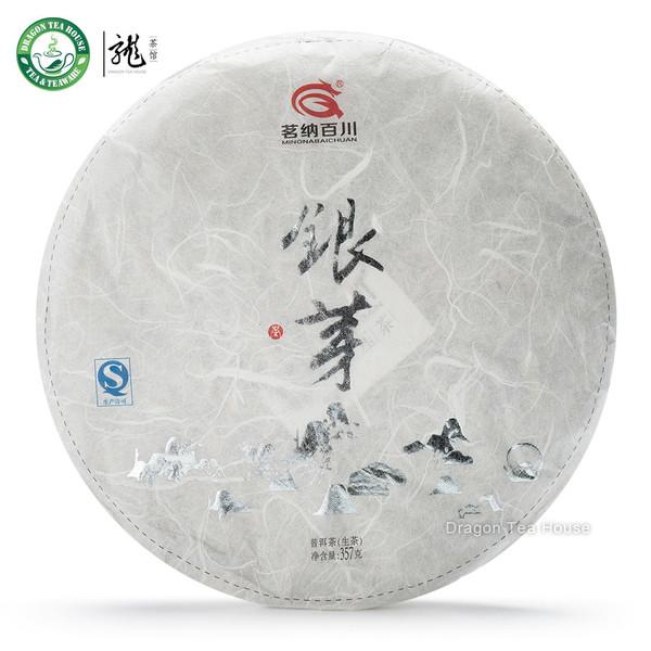 Supreme Yunnan Silver Needle Da Bai Zhen Tea Cake 357g