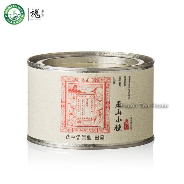 Yuanzheng Premium Full-Leaf Wuyi Mountain Lapsang Souchong Black Tea 50g