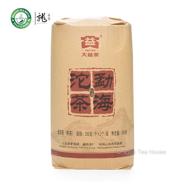 Classical Menghai Dayi Pu-erh Tuo Cha Cooked Shu Taetea Puer 2015 Ripe 250g*2