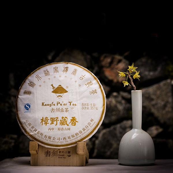 Kungfu Pu'er Tea Wild Camphor Aroma Ancient Tree Pu-erh Cake 2016 357g Raw