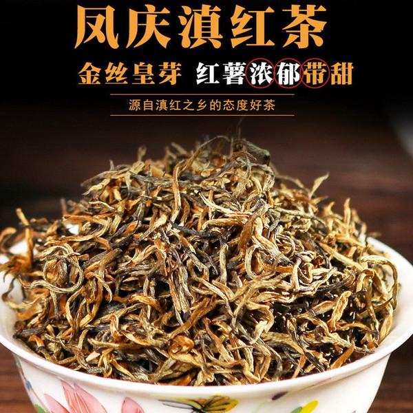 Premium Organic High Mountain Golden Buds Dian Hong Yunnan Gold Black Tea 500g