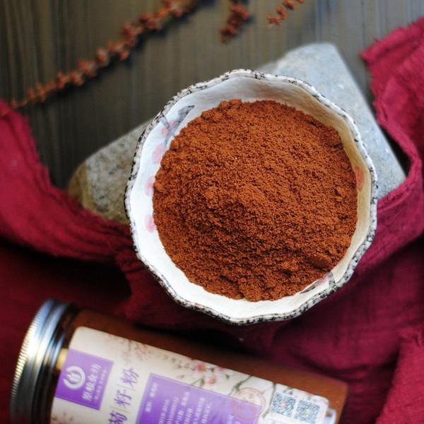 Organic Powdered Grape Seed All Natural Ground Crushed Raw Grape Seeds Powder 500g