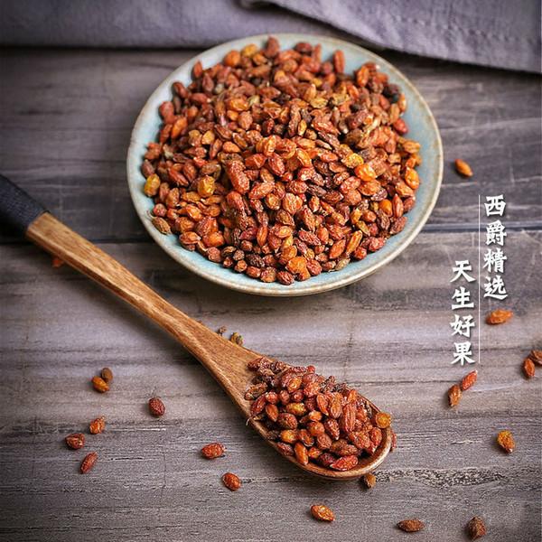 Organic Dried Sea Buckthorn Hippophae Sandthorn Seaberry Himalayan Berry Fruits 500g
