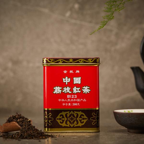 Golden Sail Brand China Lichee Flavored Black Tea 200g