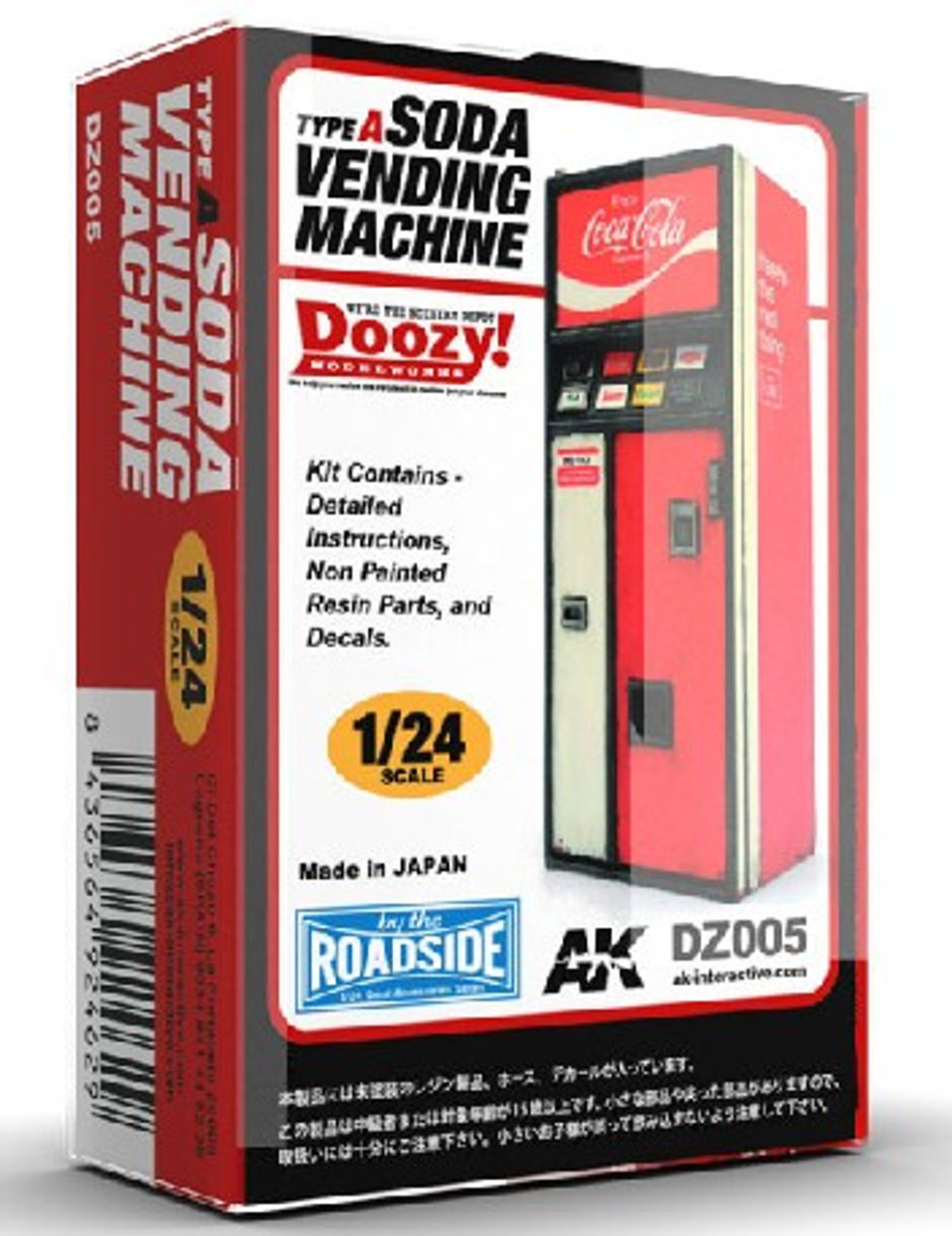 1/24 Doozy Series: Coca-Cola Soda Vending Machine (Resin)