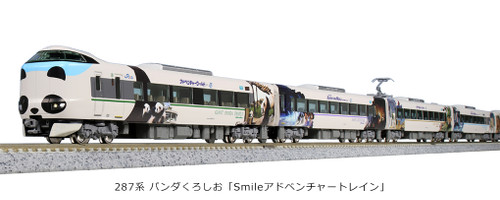 Panda Kuroshio 'Smile Adventure Train' Top Car
