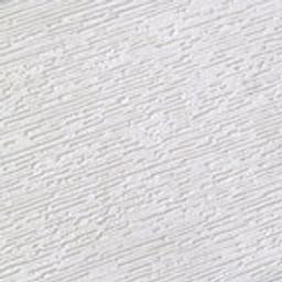 Vintage White (+$100.00) -- VWH