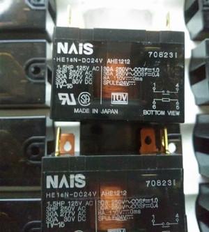 HE1aN-DC24V Panasonic Power Relays