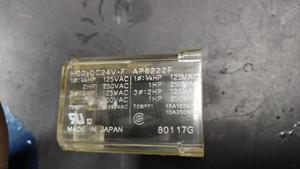 HG2-DC24V-F RELAY GEN PURPOSE DPDT 20A 24V DPDT (2 Form C)